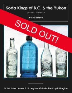 Cover of Soda Kings - SOLD OUT